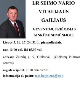 skelbimas _Gailius