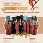 AUKSINIS RUDUO
